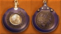 Flask Pouch Epona (Horse) in Blue